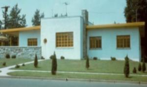 Rudy Van Gelder's Home in Hackensack